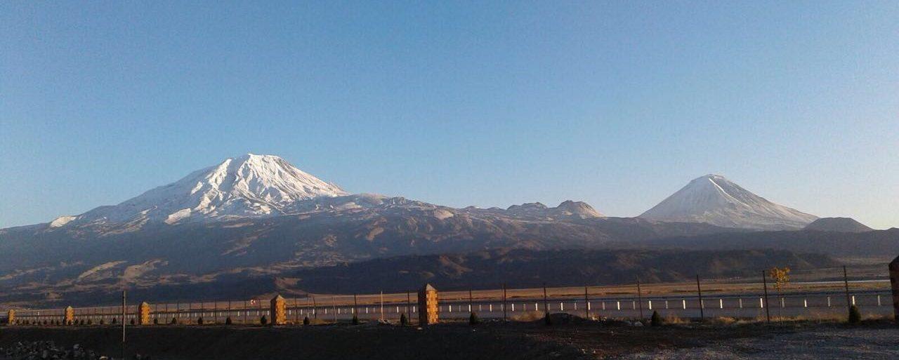 Mount Ararat Discovery Foundation